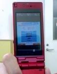 JogNote Mobile.jpg