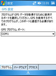 gps-(10).jpg