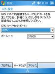 gps-(11).jpg