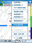 gps-(13).jpg