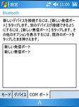 gps-(6).jpg