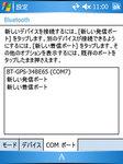 gps-(9).jpg